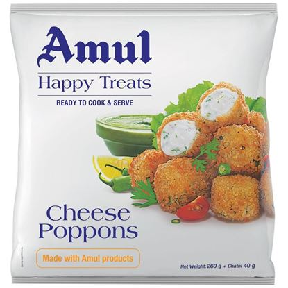Picture of Cheese Poppons 300gm.(Amul)