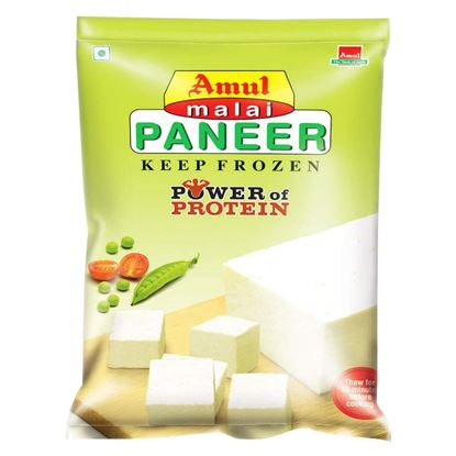 Picture of Paneer Diced/Blocks (Amul)- 500 gm.