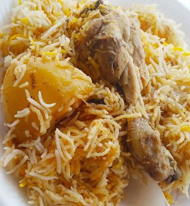 Picture of Biryani (Chicken)